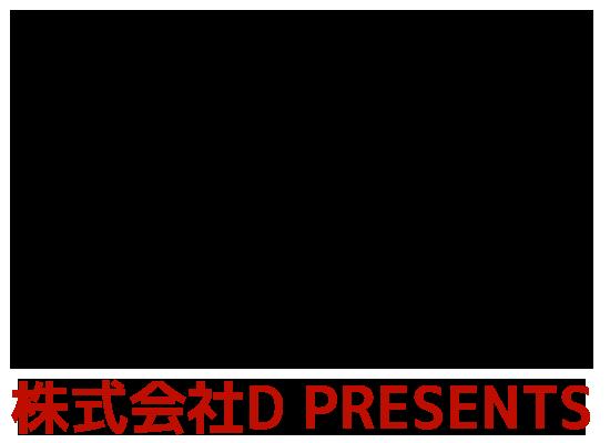 【ダンススクール 東中野D STUDIO / 新所沢D PRESENTS】